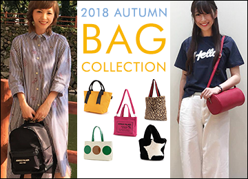 BAG COLLECTION 2018 AUTUMN