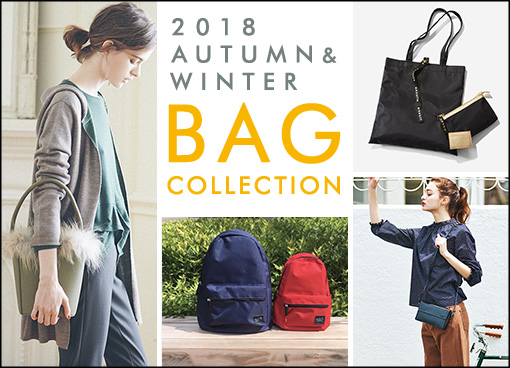 【BAG COLLECTION】2018 AUTUMN & WINTER