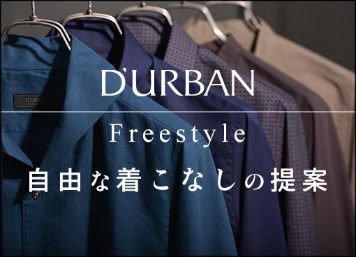 【BGR】D'URBAN Freestyle