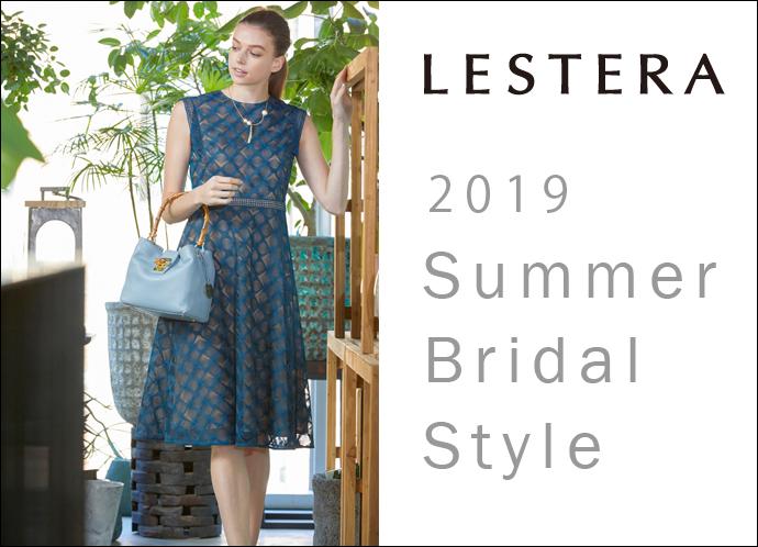 【レステラ】Summer Bridal Style