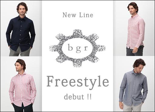 【bgr】 Freestyle debut!! ~令和からの新・ビジネススタイルシャツ~