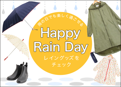 HappyRainDay