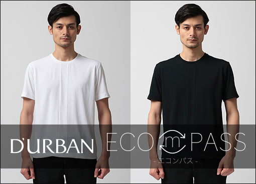【D'URBAN】今年の夏も【MONSOON®】アイテムで涼しく快適に!