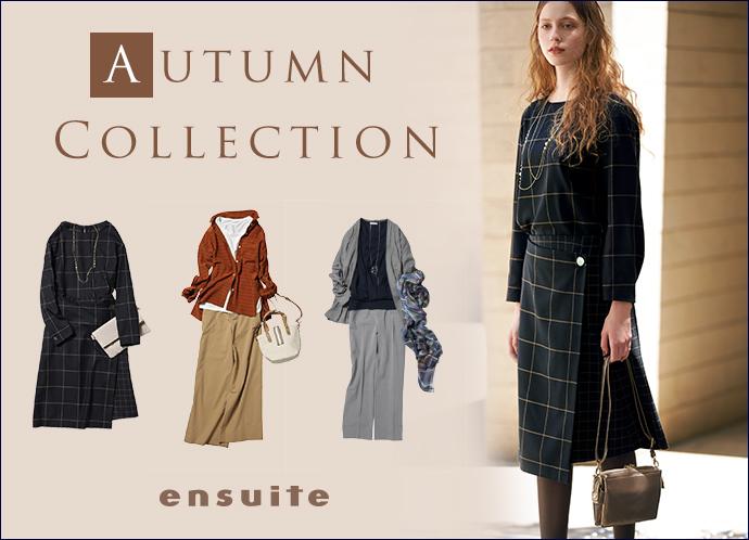 【エンスウィート】Autumn Collection