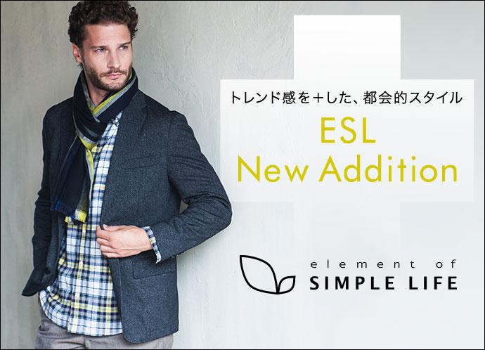 【エレメントオブシンプルライフ(メンズ)】ESL New Addition