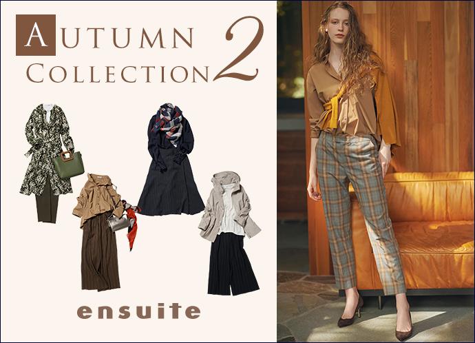 【エンスウィート】Autumn Collection2