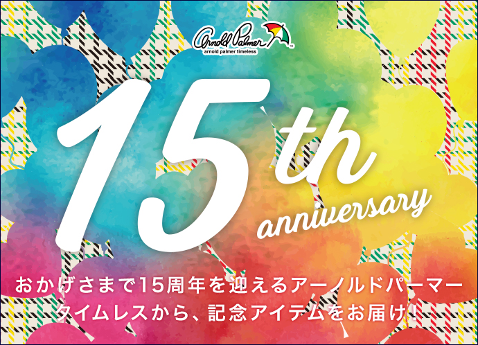 【arnold palmer timeless】15th anniversary!!