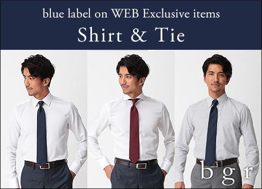 【bgr】WEB限定 ドレスシャツ&タイ