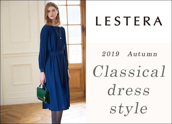 【レステラ】2019 Autumn Classical dress style fair