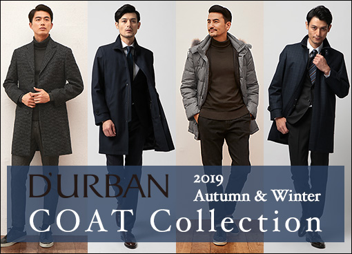 【ダーバン】2019 Autumn & Winter COAT Collection