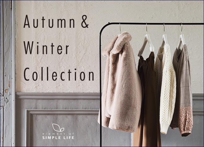 【エレメントオブシンプルライフ L.I.B.】Autumn & Winter Collection