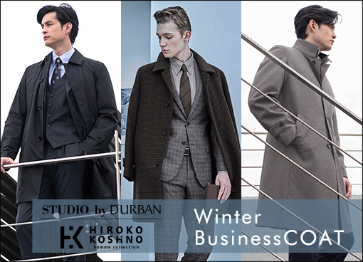 Men's Winter Business COAT