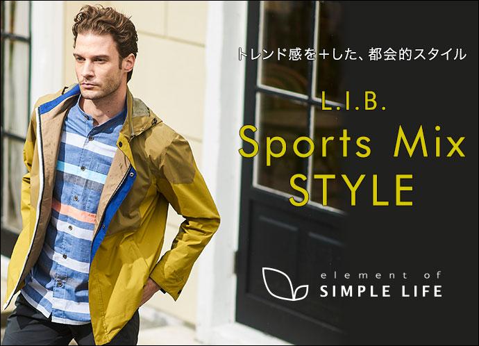 【エレメントオブシンプルライフ(メンズ)】L.I.B. Sports Mix STYLE