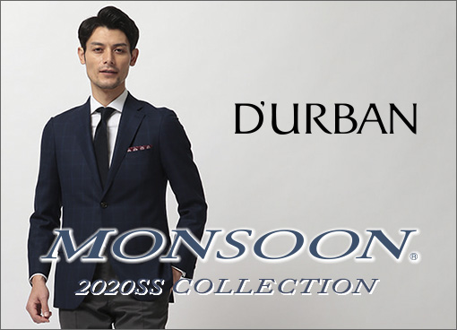 【ダーバン】MONSOON® 盛夏対応アイテム 2020SS COLLECTION