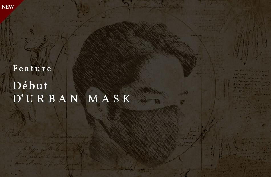ダーバン謹製、マスク