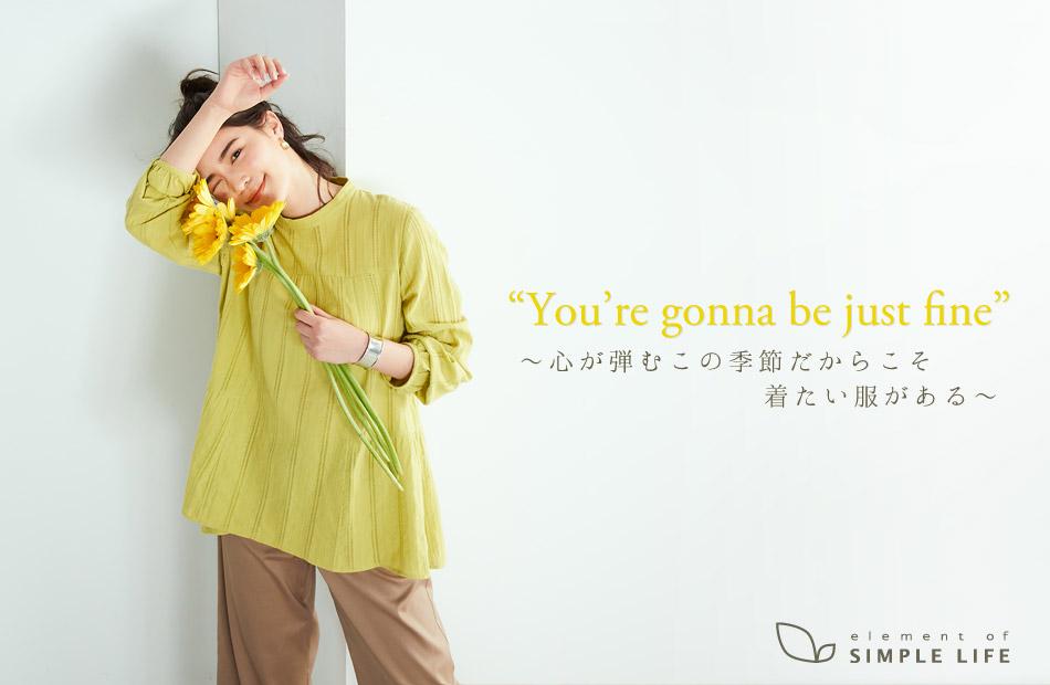 【シンプルライフ(レディス)】Youre gonna be just fine