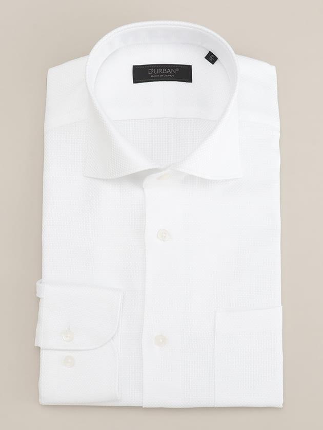 【ALBINI社製生地使用】 変形組織 ドレスシャツ