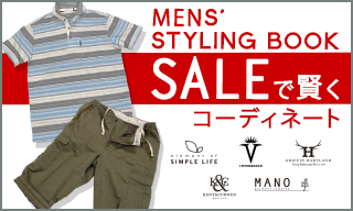 MEN'S�@STYLING�@BOOK�@�`�Z�[���Ō����R�[�f�B�l�[�g�I�`
