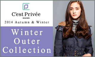 【セ・プリベ】Winter Outer Collection