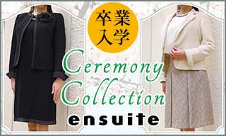【エンスウィート】Ceremony Collection