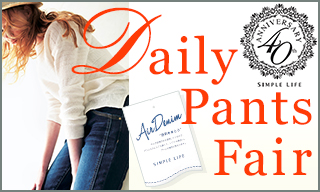 【SIMPLE LIFE】Daily Pants Fair