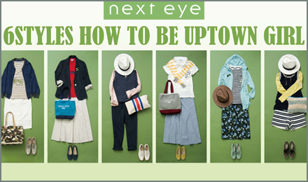 【next eye(ネクストアイ)】 6STYLES HOW TO BE UPTOWN GIRL