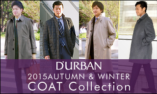 【D'URBAN】2015AUTUMN&WINTER COATCOLLECTION