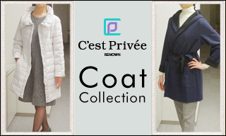 【C'est Privee(セプリべ)】 Coat Collection
