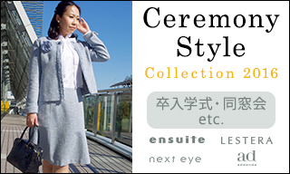 Ceremony Style Collection 2016