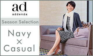 【エイディーアデンダ】Season Selection『Navy × Casual』