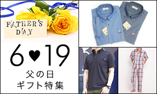 �y���̓�zFATHER'S DAY GIFT 2016