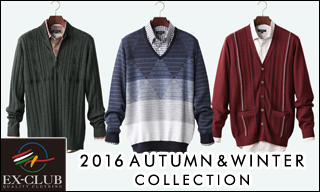 【EX-CLUB(イーエクスクラブ)】2016 AUTUMN&WINTER COLLECTION