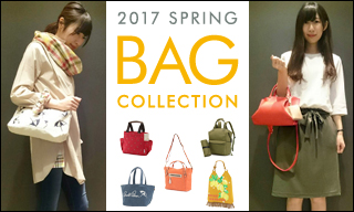 BAG COLLECTION 2017SPRING