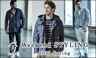 【インターメッツォ】Weekend STYLING SPRING