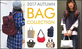 BAG COLLECTION 2017AUTUMN