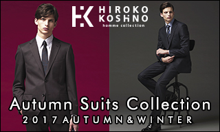【HIROKO KOSHINO homme collection】Autumn Suits Collection