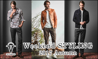 【インターメッツォ】Weekend  Styling Autumn