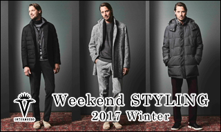 【インターメッツォ】Weekend STYLING 2017 Winter