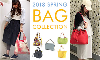 BAG COLLECTION 2018 SPRING
