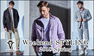 【インターメッツォ】Weekend STYLING 2018 Spring