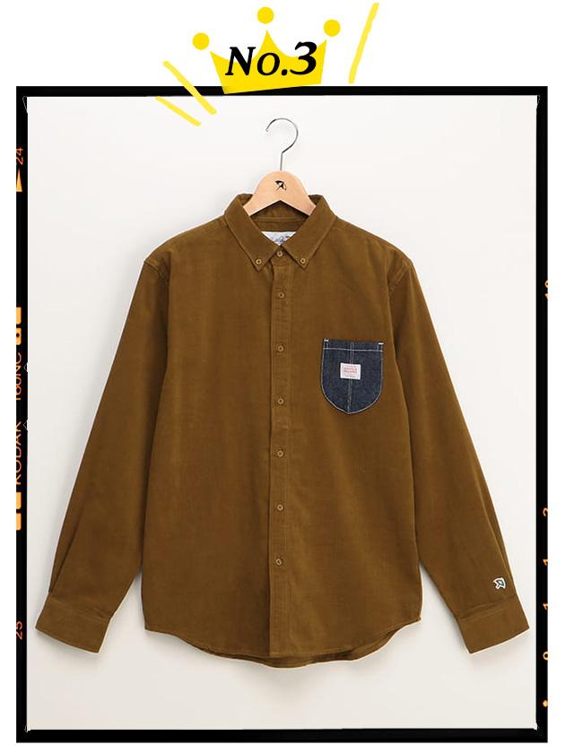 【WEB限定カラーあり】デニムポケット付きコーデュロイシャツ