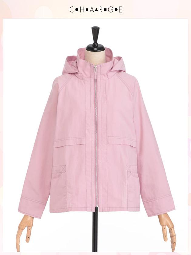 【手洗い・撥水加工】フード付きジャケット