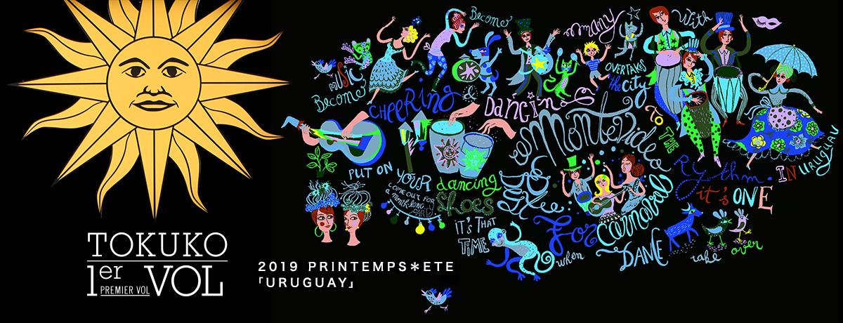 2019 PRINTEMPS*ETE 「URUGUAY」
