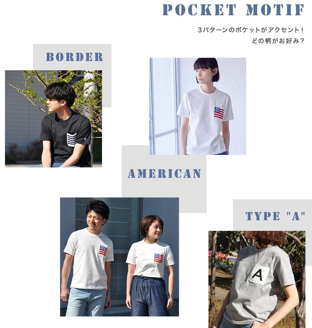 ポケットモチーフTシャツ