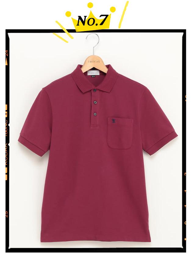 ドライカノコ半袖ポロシャツ