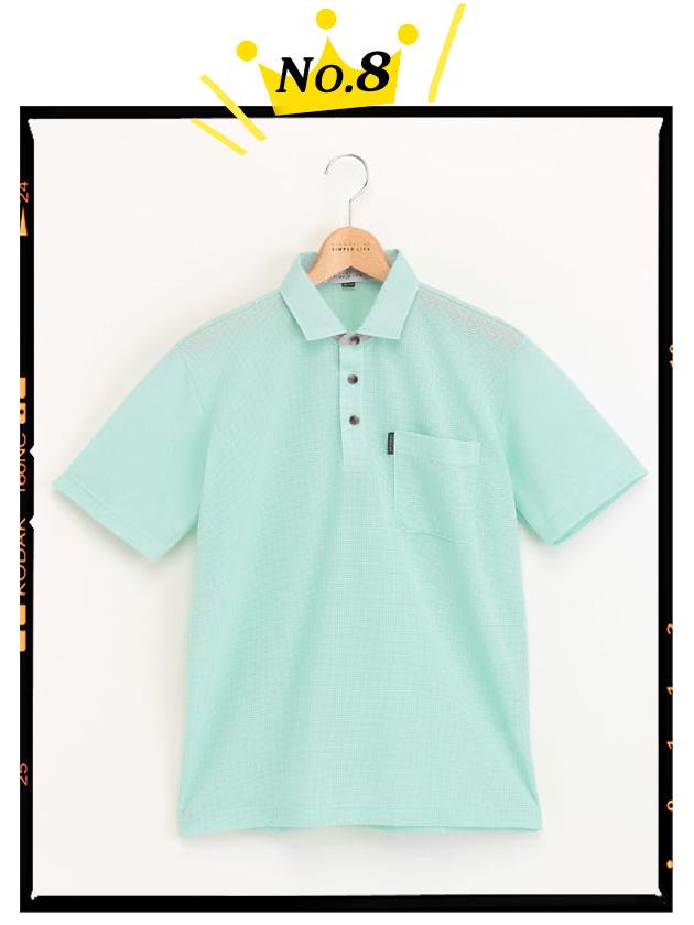 【和紙】シャンブレー半袖ポロシャツ