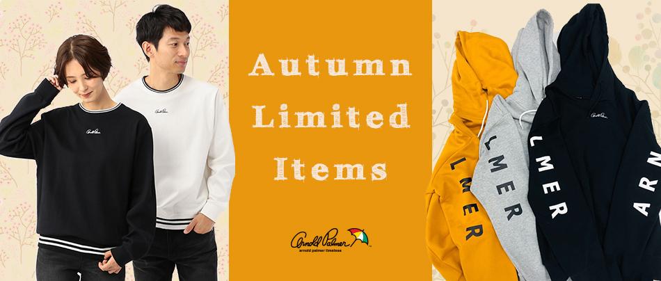 【アーノルドパーマー タイムレス】Autumn Limited Items