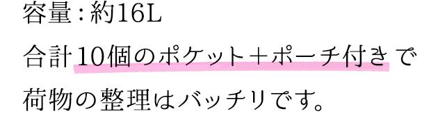 【アーノルドパーマータイムレス】完売アイテム再登場!再入荷特集